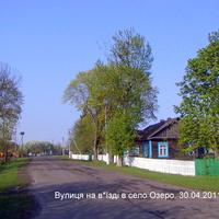 Вулиця на в*їзді в село.