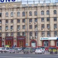Волгоград, почтамт
