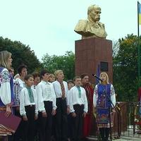 """Відкриття пам""""ятника Т.Г.Шевченку"""