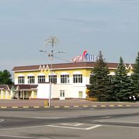 """Развлекательный центр """"Сити Центр"""""""
