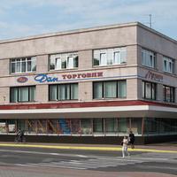 """Дом торговли """"Мозырь"""", бывший универмаг """"Белый лебедь"""""""