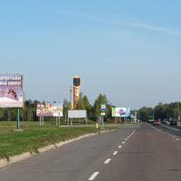 Выезд из города в сторону Калинковичей