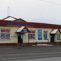 "Магазин ""Автозапчасти"", ул. Чкалова (район д. Бобры)"