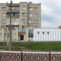 """Отделение связи по ул. Нелидова, микрорайон """"Заречный"""""""