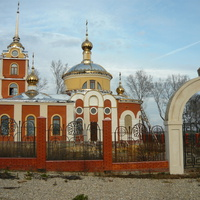 Знаменский храм.