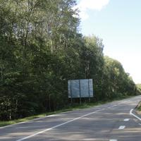 Асфальтированая дорога