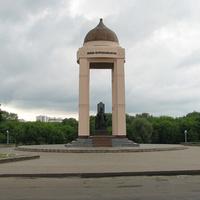 Памятник  воинам-интернационалистам возле р. Днепр
