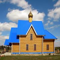 """Церковь иконы Божией Матери """"Всех скорбящих Радость"""" в селе Зорино"""