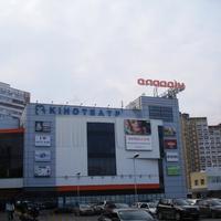 Кинотеатр Аладдин