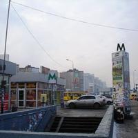 метро Позняки