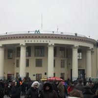 Станция метро Вокзальная