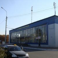 Автовокзал Мариуполь