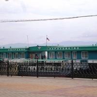 Причал Амурского пароходства (Таможня)