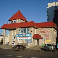 """Торговый центр """"Горизонт"""" на ул. Победы"""