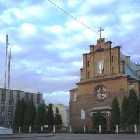 Костел Воздвиження Святого Хреста