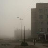 Магадан туманный