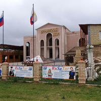 Армянский дом в Национальной деревне.
