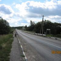 мост через р.Уверь