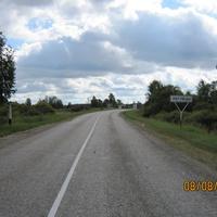 Дорога на Пестово