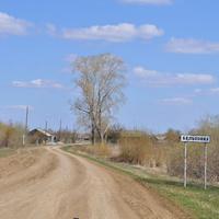 Деревня Бельховка