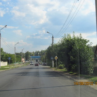 Дорога через Плавск