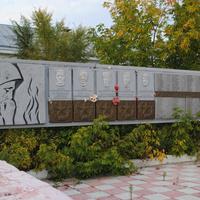Фрагмент стены памяти.