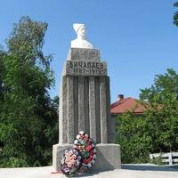 Памятник герою гражданской войны Василию Ивановичу Чапаеву
