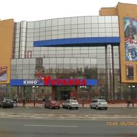 Кинотеатр Украина.