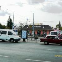 Макдональдс в Сумах.