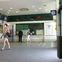 В вокзале