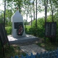 С. Милеево. Памятник погибшим в Великой Отечественной войне.