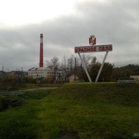 Красное Село, Вид на Красногородскую мануфактуру.