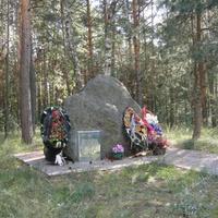 Памятник у дороги