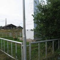 Кони памятник погибшим в Великую Отечественную