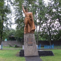 Памятник Флорову Харитону Мусеевичу