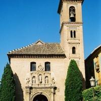 Гранада. Артуро Гарсия - церковь Сан-Ильдефонсо.