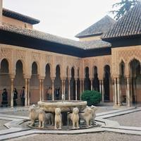 Гранада. Альгамбра, львиный дворик.