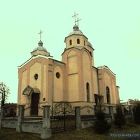 Городок. Церква Святого Духа (УГКЦ).
