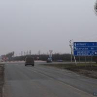 Репное. Автомобильная развязка при въезде в село.