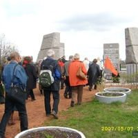 Памятник защитникам города Ленина