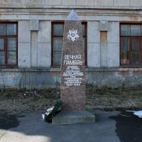 Памятник 55 армии