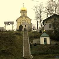 Церква Воздвиження Чесного і Животворного Хреста.