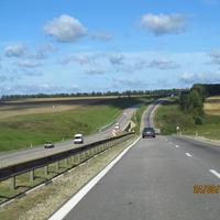 1267 километр