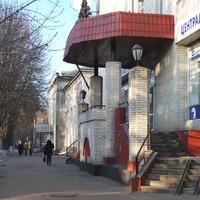 Здание телеграфа в Лебедине