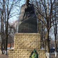 Памятник Т.Шевченко