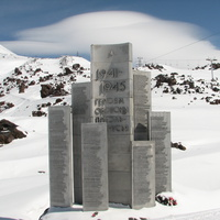 Памятник героям обороны Приэльбрусья
