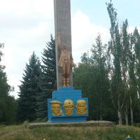 Памятник шахтёрам.Юнокоммунаровск.