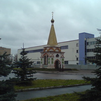 Во имя святого преподобного Сергия Радонежского часовня. Завод Москвич (АЗЛК)