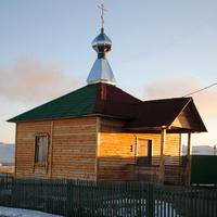 Временная церковь.