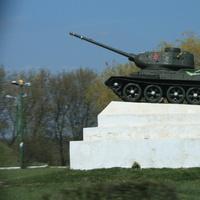 танк в г.Ефремов